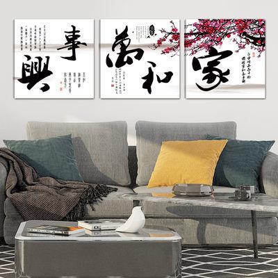客厅装饰画现代简约无框画卧室壁画沙发背景墙挂画欧式抽象三联画