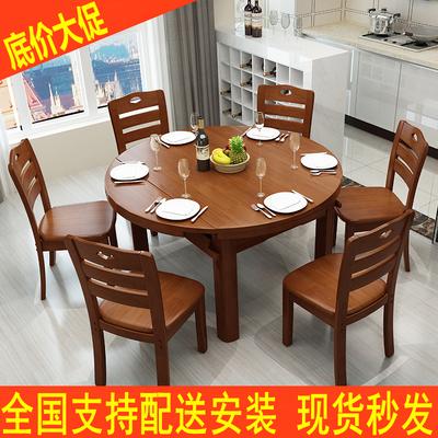 餐桌饭桌实木餐桌椅组合伸缩折叠吃饭桌子小方桌子小户型家用饭桌