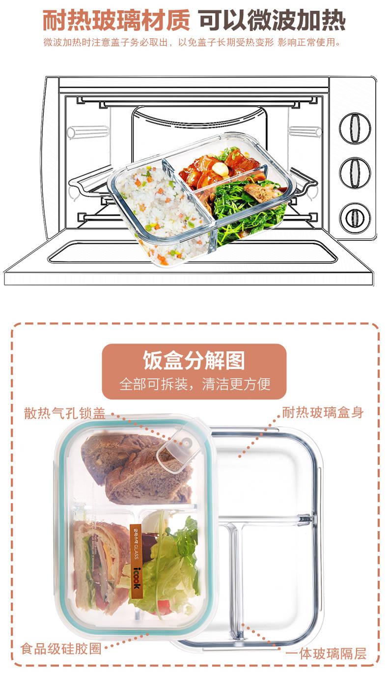 【送保温包】分隔玻璃饭盒微波炉专用保鲜盒分格饭盒便当盒密封碗