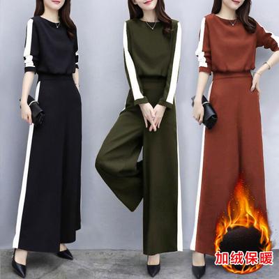 【加绒/不加绒】秋冬新款阔腿裤套装时尚韩版女士秋装新款二件套