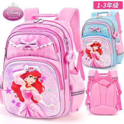 迪士尼小学生书包女孩儿童韩版校园可爱公主双肩包12岁一二三年级