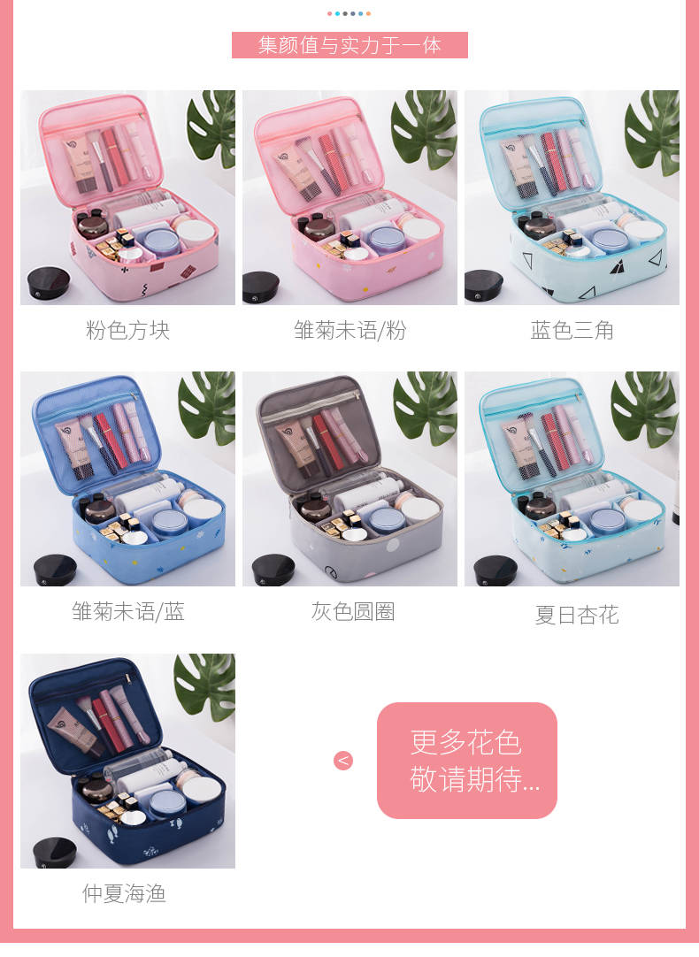 多功能ins网红化妆包品小号便携韩国简约大容量随身收纳袋盒少女