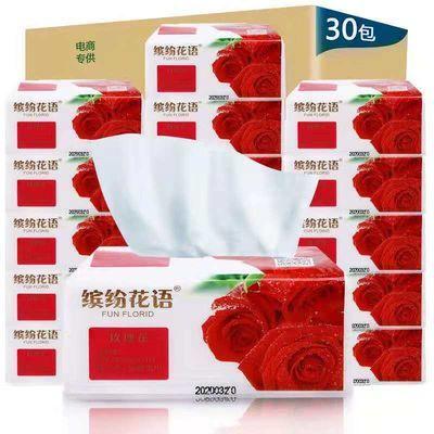 缤纷花语玫瑰家用抽纸