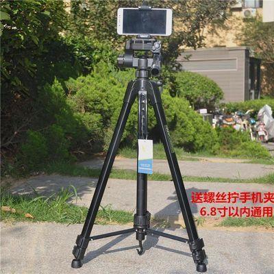 手机拍摄支架1 7米三角架 自拍录像视频摄影直播铝合金便携三脚架