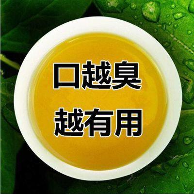 三清茶去口臭调理肠胃非喷剂