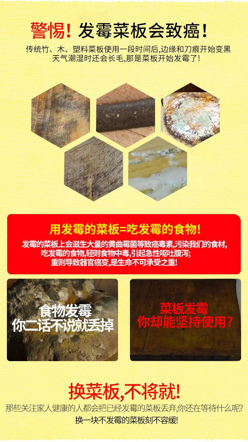 清仓】抗菌小麦切菜板环保秸秆防霉防滑钻板切菜板家用水果小案板