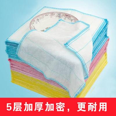 洗碗布不沾油抹布厨房家用百洁布家务清洁纯棉纱吸水油利除竹纤维