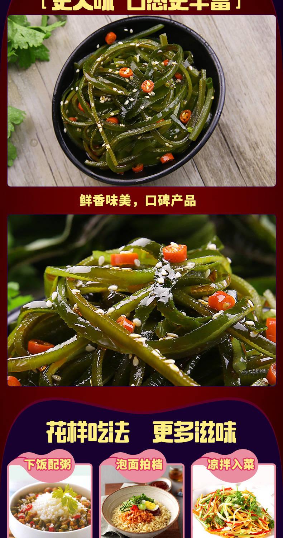 【30包共1500g】贵民开袋即食麻辣海带丝麻辣小吃休闲海带零食
