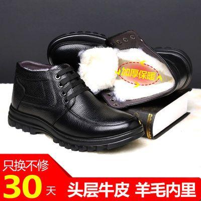 蜻蜓棉皮鞋男士真皮冬季加绒爸爸鞋休闲皮棉鞋男防滑中老年保暖鞋