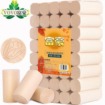 【40卷】富豪5.5斤40卷天然竹浆本色卫生纸卷纸24卷10卷可选厕纸