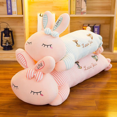 兔子毛绒玩具抱枕公仔可爱女孩布娃娃软玩偶生日礼物女生睡觉抱软
