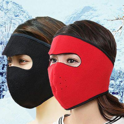 秋冬面罩保暖加厚口罩耳罩护耳口罩男女冬季骑行防寒防冻全包面罩