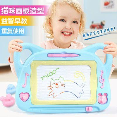 大号儿童画板彩色磁性猫咪画画板宝宝涂鸦卡通写字板小孩益智玩具 拓