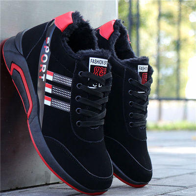 冬季新款男跑鞋运动休闲鞋韩版潮流男士潮鞋学生百搭加绒保暖鞋子
