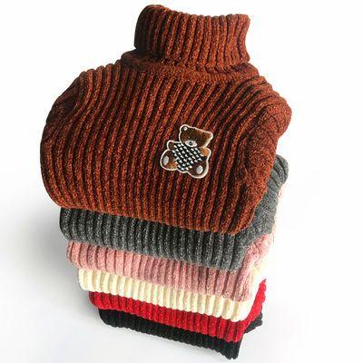 【雪尼尔 不起球】男女童儿童冬款童装毛衣雪尼尔针织毛衣套头