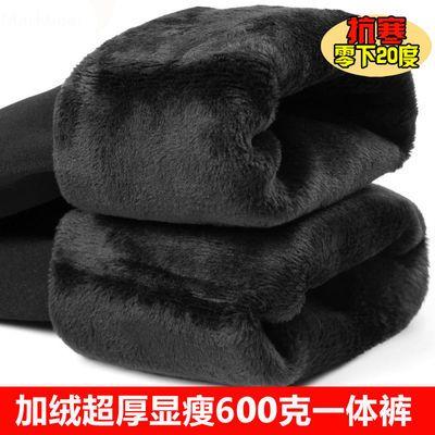 冬季600克加绒打底裤女士外穿一体裤显瘦超厚保暖裤高腰加厚棉裤