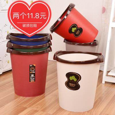 (买1送1同款)垃圾桶家用大号卫生间客厅厨房办公室垃圾桶