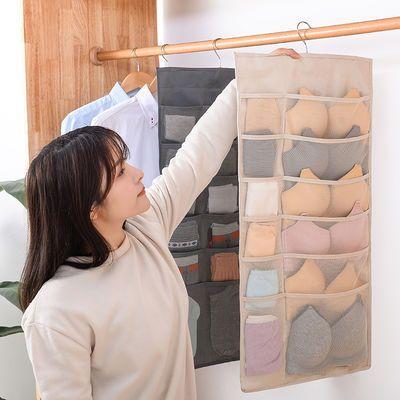 双面衣柜内衣内裤收纳挂袋布艺寝室神器宿舍衣服袜子袋墙上悬挂式
