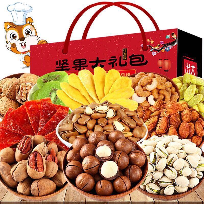 【新货限抢】坚果零食大礼包混合坚果年货组干果批发良品铺子送礼