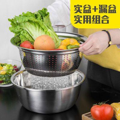 【食品级】不锈钢盆漏盆洗菜盆厨房家用打蛋盆和面盆加厚加深面盆