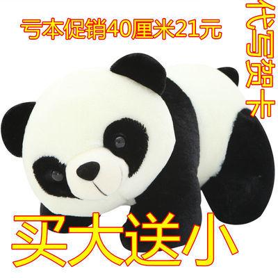 熊猫公仔熊猫娃娃毛绒玩具抱抱熊玩偶抱枕送女生生日礼物圣诞礼品