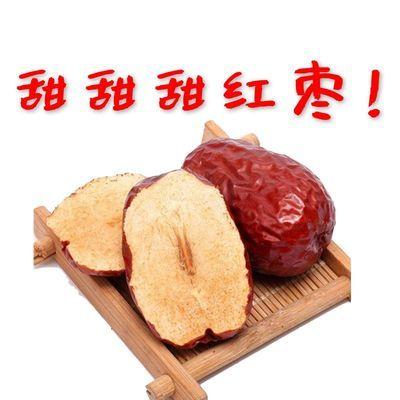 18年新枣 新疆特级若羌灰枣1斤3斤5斤装 免洗一级干吃煮粥红枣