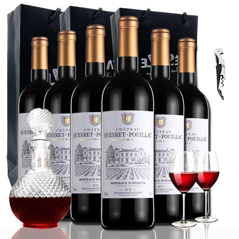 13度正品AOC级法国进口赤霞珠干红葡萄酒红酒整箱6瓶送礼750ml