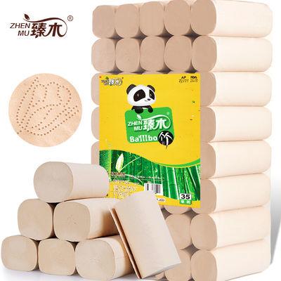 【6斤40卷 4层加厚无漂白】  高品质本色纸卷纸卫生纸手纸厕纸