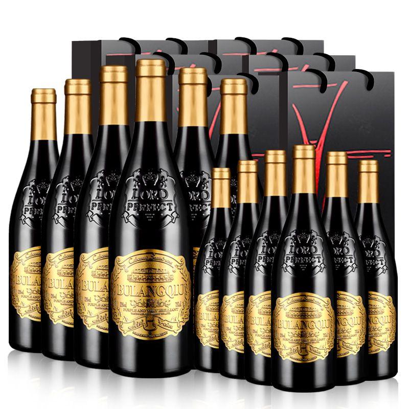 红酒整箱金标爵士干红葡萄酒750ml*12 多套餐可选
