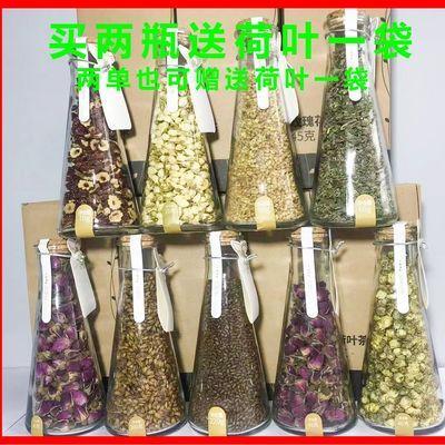 厂家批发玻璃瓶花茶玫瑰花苦荞茶大麦茶薄荷叶红枣干胎菊荷叶茉莉