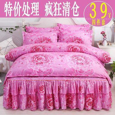 韩版ins爆款床裙四件套床上用品公主风床罩婚庆床裙被子套