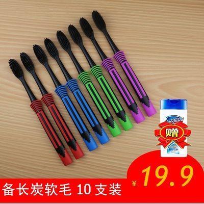 【送舒肤佳1瓶】高洁佳备长炭软毛牙刷5/10支装家用家庭装牙刷