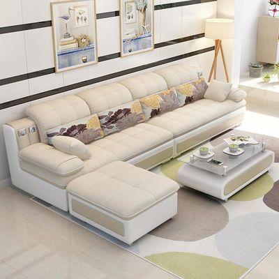 佰尔帝家具小户型布艺沙发转角可拆洗三人套装沙发客厅整装组合