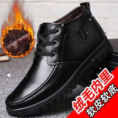 赛鹏皮鞋男棉鞋冬季靴子男高帮商务休闲男雪地靴男加绒爸爸鞋908