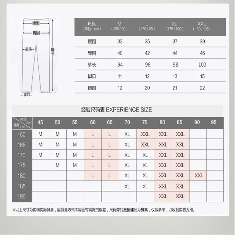 【送口罩】秋裤男青年修身单件保暖裤男士薄款打底长裤加绒大码冬
