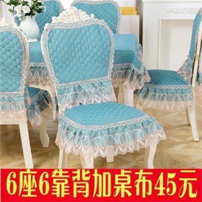 【2017新款】欧式时尚客厅茶几布长方形桌布布艺圆桌茶几罩台布蕾丝