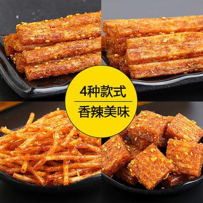 网红功夫麻辣条辣棒素食大刀肉抖音同款组合大礼包80后怀旧零食