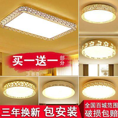 长方形客厅灯led吸顶灯现代圆形主卧室灯房间灯大气套餐组合灯具