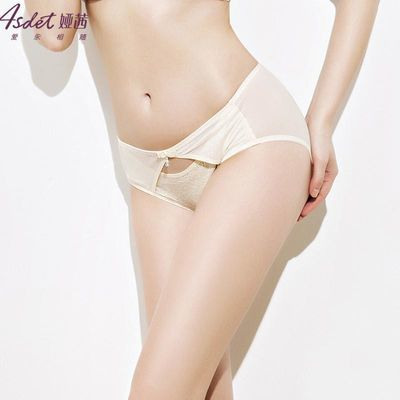 娅茜内衣夏季新款透视性感纯色提臀简约中低腰三角裤20513P