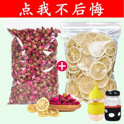 买2送杯】柠檬片泡水减肥美白柠檬干片玫瑰花茶组合茶新鲜养颜