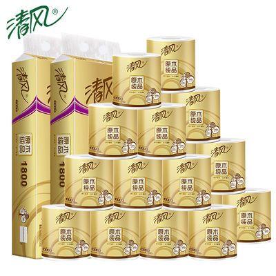清风升级180g高品质4层金装卷筒纸婴儿可用手纸卷筒纸20卷厕纸