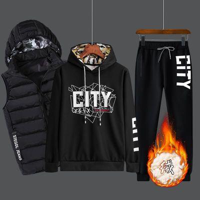 【马甲三件套】冬季加绒加厚青少年卫衣套装男13大童男装14岁学生