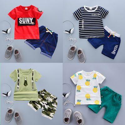 【反季特价】童装男童夏装短袖套装儿童夏季新款衣服两件套1234岁