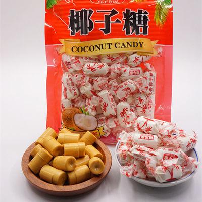 海南特产椰子糖零食糖果