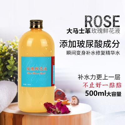 玫瑰花水温和补水保湿爽肤水天然玫瑰纯露收缩毛孔500ml