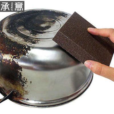 金刚砂魔力擦锅神器海绵擦去污刷除铁锈