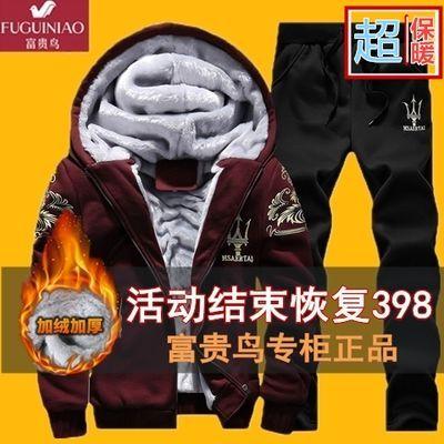 富贵鸟正品【保暖套装】冬季韩版男士加绒加厚两件套休闲卫衣套装