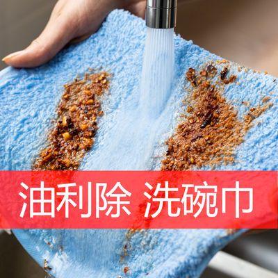 家用厨房洗碗神器不沾油洗碗布