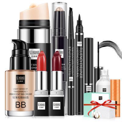 初学者彩妆全套装组合学生化妆品眼妆套装防水眉笔眼线笔多选规格