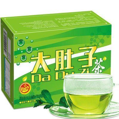 买2送1· 荷叶代用茶 大肚子茶10袋健康排毒减肥茶瘦腿瘦肚子